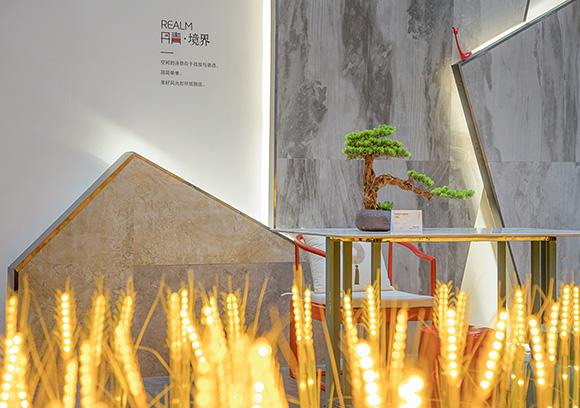 佛山顺辉陶瓷展厅